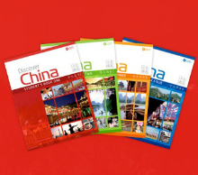 discover-china